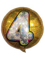 Шар фольгированный круглый золотой голограмма, цифра 4, диаметр 45 см