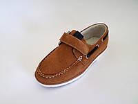 Туфли мокасины для мальчиков из натуральной замши на липучках