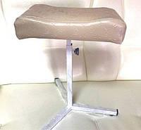 Подставка педикюрная тринога с регулятором высоты для профессионального использования, фото 1