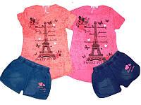 Комплект-двойка для девочки, размеры 158,164, GRACE, арт. G-70313