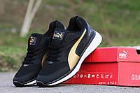 Мужские кроссовки Puma Ignite, плотная сетка, черные с золотым / кроссовки мужские Пума Игнайт, удобные
