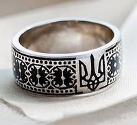 Кольцо с трезубцем серебро 925 пробы - подарок патриоту, фото 1