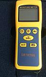 Влагомер зерна HP-7825G ( SR7825G ) (5% ~ 31%RH; -10 ~ 60 ° C). С 4 режимами с выносным щупом, в кейсе, фото 2