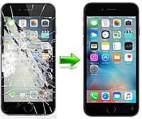 Aksline Замена дисплея Apple IPhone 6, 6S
