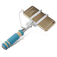 Монопод Селфи палка мини ( штатив) MINI с шнуром 3,5 mm