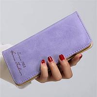 Винтажный женский кошелек fashion (фиолетовый 2)
