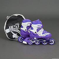 Ролики 1002 M размер 35-38см, Best Rollers, колёса PU, в сумке, переднее колесо со светом d=7 cм, фиолетовые