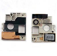 Nokia 8600 Luna Полифонический динамики виброзвонок с держателем, 0264456 оригинал