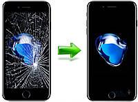 Aksline Замена стекла на iPhone 7 Plus (в стоимость услуги входит стоимость стекла)