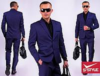 Мужской классический деловой костюм Женя