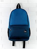 Рюкзак Staff double blue 23 L, синий