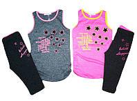Комплект-двойка для девочки, размеры 134,146,152, GRACE, арт. G-70317