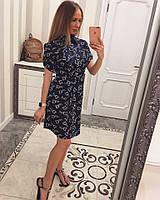 Платье женское синие Диор ЕЕ/-1110