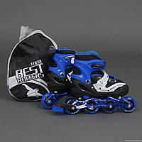 Ролики 1003 L размер 38-41см, Best Rollers, колёса PU, в сумке, переднее колесо со светом d=7 cм, синие