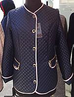Красивая демисезонная курточка для женщин оптом