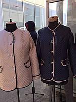 Красивая демисезонная курточка для женщин