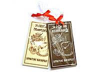 Открытка из шоколада на Пасху