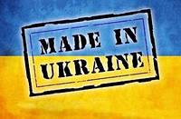 Экспортная стратегия Украины