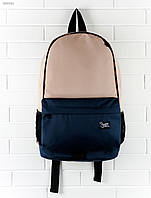 Рюкзак Staff blue with beige 23 L, синий и беж