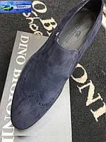Кожаные мужские итальянские туфли Dino Bigioni (Дино Биджиони)