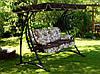 Подушки,матрасы для садовых качель 175 см + крыша