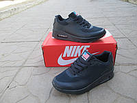 Женские Кроссовки Nike Air Max Hyperfuse синие сетка