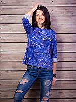 Женская кофта синего цвета из ткани супрем
