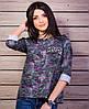 Стильна жіноча кофта з тканини супрем, фото 2