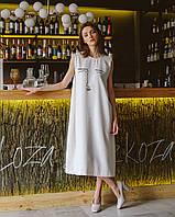Дизайнерское платье  Арт