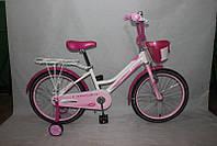 Велосипед детский двухколёсный 20 дюймов Azimut Haррy-4 Crosser розовый ***