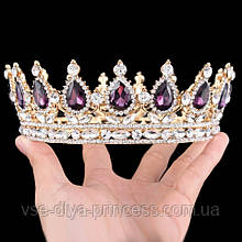 Кругла корона в золоті з фіолетовими камінням, діадема, тіара, висота 5,5 див.