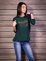 Женская темно-зеленая кофточка из тонкой вязки