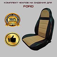 Комплект чехлов на сидения для Ford кожвинил (черный)