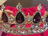 Кругла корона в золоті з фіолетовими камінням, діадема, тіара, висота 5,5 див., фото 4