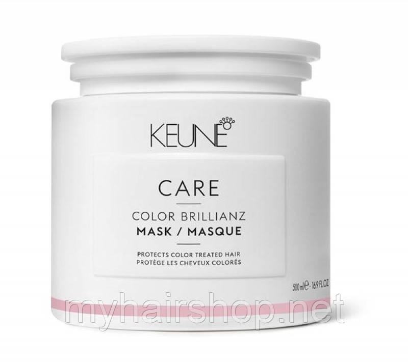 Маска для волос «Яркость цвета» KEUNE Color Brilianz Treatment 500 мл