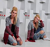 Вязаный кардиган женский Турция