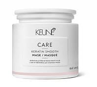Маска «Кератиновый комплекс» KEUNE Keratin Smoothing Treatment 500 мл