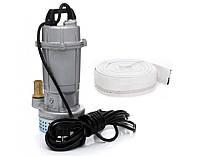 Насос фекальный для чистой и грязной воды 1600 Вт+шланг