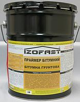 Праймер бітумний  IZOFAST 10 л, фото 1