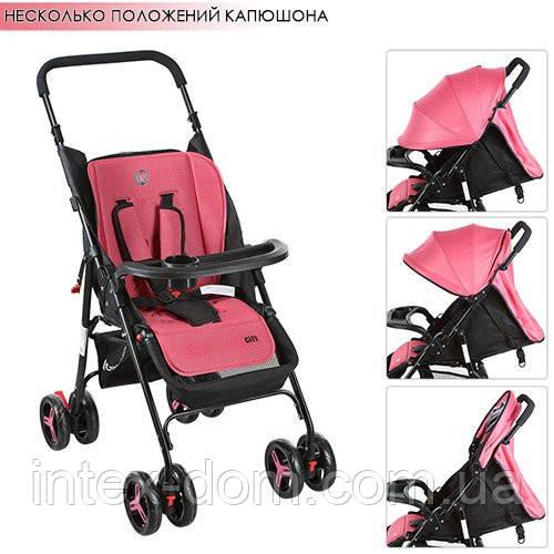 Прогулочная коляска Next Розовая (M 3443-8 GIFT)
