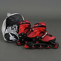 """Ролики 8901 """"S"""" Best Rollers цвет-КРАСНЫЙ /размер 31-34/ (6) колёса PU, без света, в сумке, d=6.4"""