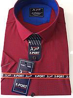 Рубашка X-Port