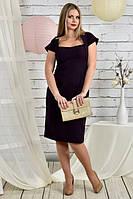 Платье 0451-3 баклажановый