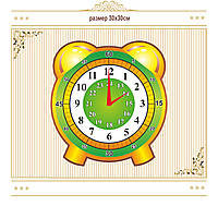 Изучаем часы S45071