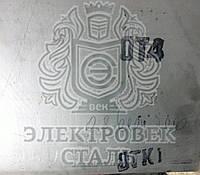 Лист титановый ОТ4 0,8х600х2000 мм