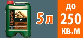 Lignofix P профілактичний засіб 5л.(зелений/коричневий)