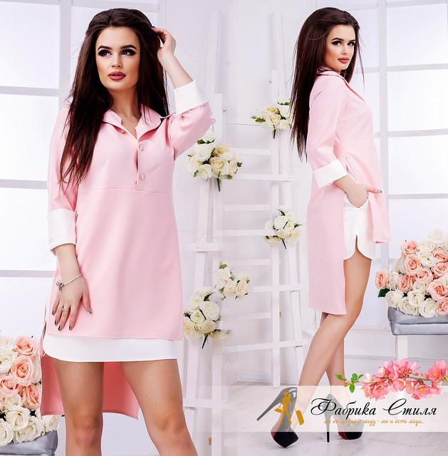 Женская одежда норма (42-48)