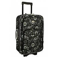 Чемодан сумка 773 (небольшой) Matrix (распродажа)