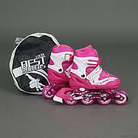 """Ролики 1003 """"L"""" Best Rollers /размер 39-42/ цвет-РОЗОВЫЙ (6) колёса PU, переднее колесо со светом, в сумке, d="""