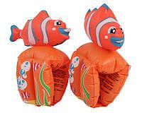 Детский надувные нарукавники Рыбки 32095